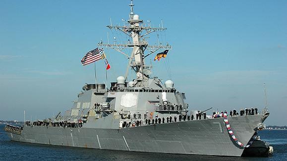 Mỹ triển khai thêm tàu khu trục USS Ross tới biển Đen ảnh 1