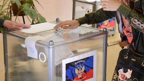 Kiev phải tổ chức bầu cử sớm và trao quy chế đặc biệt tại Donetsk và Lugansk ảnh 1