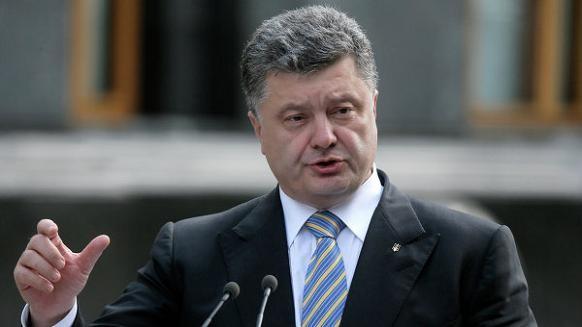 Tổng thống Ukraine trình dự luật về quy chế đặc biệt cho Donbas lên quốc hội ảnh 1