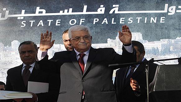 Mỹ bác bỏ kế hoạch thành lập nhà nước Palestine của ông Abbas ảnh 1