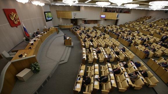 Hạ viện Nga thông qua Hiệp ước liên minh kinh tế Á-Âu ảnh 1