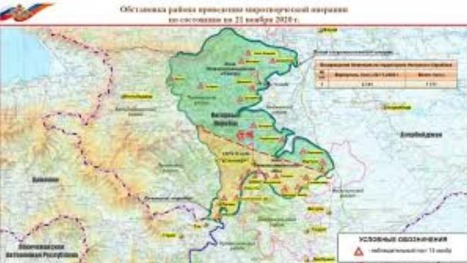 Nga công bố bản đồ mới của vùng Karabakh ảnh 1