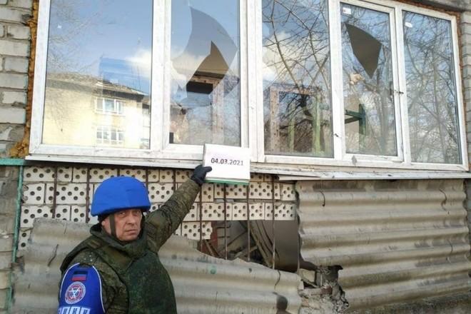 Quân đội Ukraine bắt đầu tấn công trực diện vào Donetsk ảnh 3