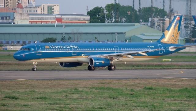 Giá vé máy bay Việt Nam đi Nhật Bản được Vietnam Airlines mở bán bao nhiêu? ảnh 1
