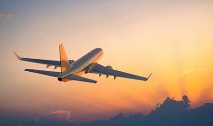 Các chuyến bay tư nhân phải được Cục Hàng không công nhận ảnh 1