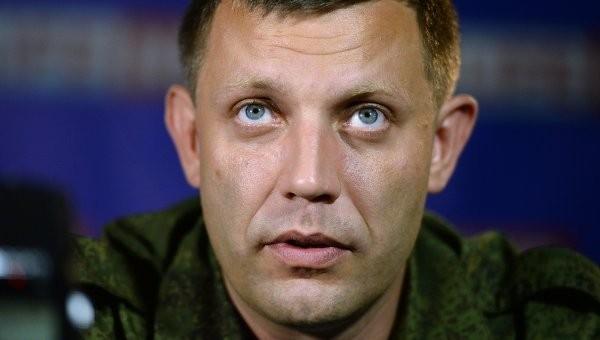 """Thủ tướng Donesk: """"Chúng tôi rất cần hàng viện trợ nhân đạo từ Nga"""" ảnh 1"""
