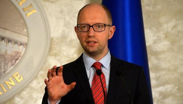Thủ tướng Ukraine: Kiev sẽ không phụ thuộc vào khí đốt của Nga trong 5 năm ảnh 1