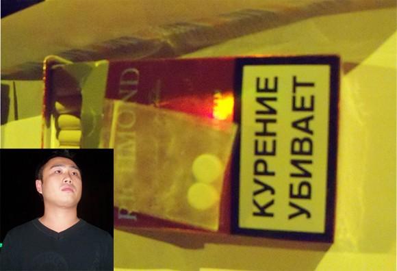 Gặp 141 nhét vội thuốc lắc vào bao thuốc lá ảnh 1