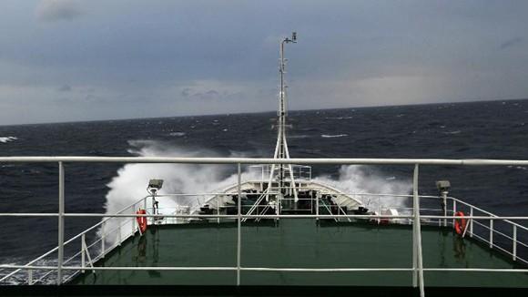 Trung Quốc xác nhận tàu hải giám tới đảo Điếu Ngư ảnh 1