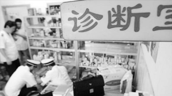 Góc tối của hệ thống y tế Trung Quốc ảnh 1