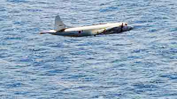 Chiến đấu cơ Nhật-Hàn bay vào vùng Trung Quốc nhận dạng phòng không ảnh 1