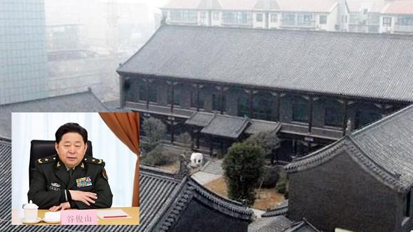 """Trung Quốc: Tướng hậu cần """"dính"""" đại án tham ô ảnh 1"""