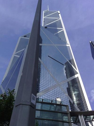 Ngân hàng Nhà nước Trung Quốc bị cáo buộc rửa tiền ảnh 1