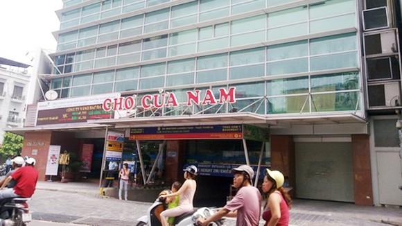 15 năm tới, Hà Nội sẽ có 1.000 siêu thị ảnh 1