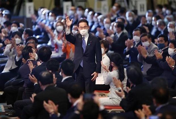 Hôm nay, ông Fumio Kishida nhậm chức Thủ tướng Nhật Bản ảnh 1