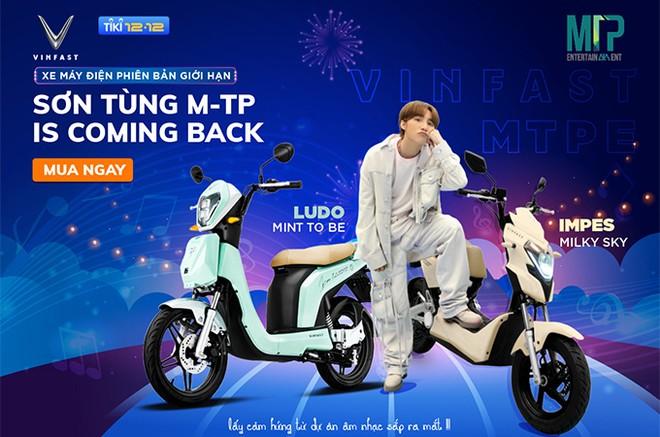 """Hé lộ sản phẩm """"cực chất"""" của VinFast đồng hành cùng nghệ sĩ Sơn Tùng M-TP trong dự án âm nhạc sắp ra mắt ảnh 1"""