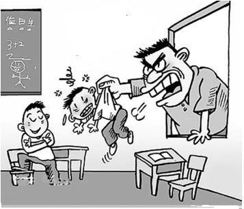 Trung Quốc: Nhân viên viện kiểm sát huyện đánh học sinh nhập viện ảnh 1