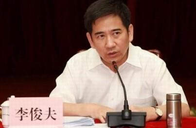 Trung Quốc: Giám đốc sở đất đai TP.Quảng Châu bị điều tra ảnh 1