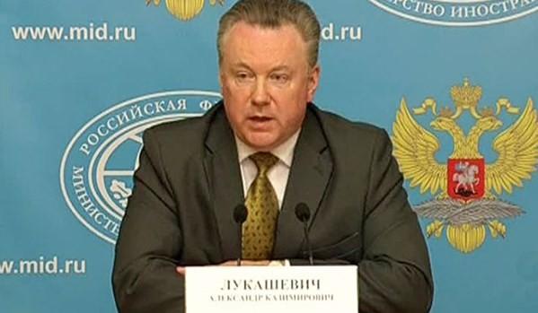 Nga công bố danh sách cấm một số người Mỹ nhập cảnh ảnh 1