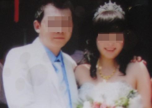 Sự thật vụ cô dâu bị đại gia hủy hôn vì nghi có clip sex ảnh 1
