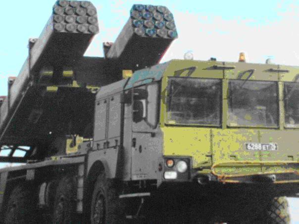 Những nước xuất khẩu pháo hỏa tiễn hàng đầu thế giới ảnh 1