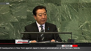 Nhật cam kết giải quyết tranh chấp lãnh thổ một cách hòa bình ảnh 1