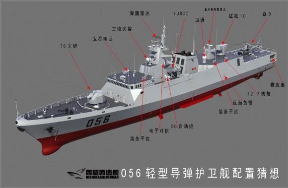 Hải quân Trung Quốc nhận tàu hộ vệ tàng hình thế hệ mới ảnh 1