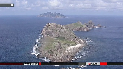Trung Quốc kiểm tra tàu đánh cá gần Senkaku/Điếu Ngư ảnh 1
