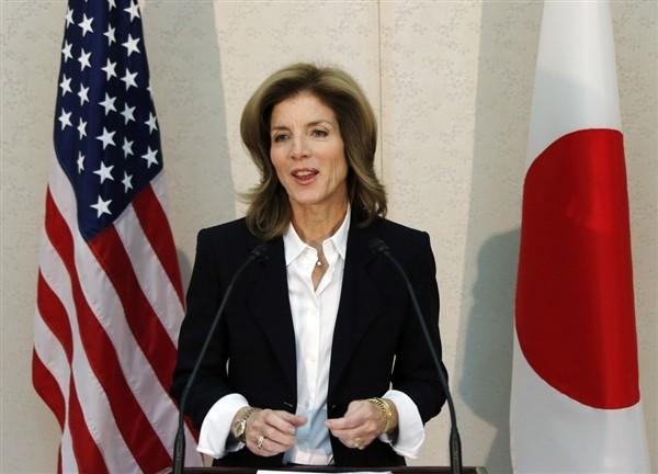 Tân Đại sứ Mỹ tại Nhật chỉ trích vùng phòng không của Trung Quốc ảnh 1