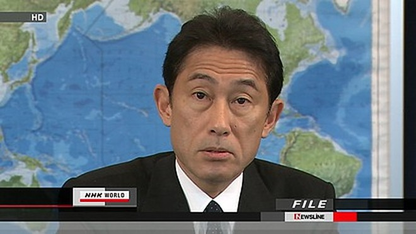 Ngăn ngừa xung đột, Nhật Bản kêu gọi đối thoại với Trung Quốc ảnh 1