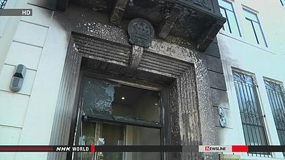 Mỹ bắt giữ nghi phạm phóng hỏa đốt Lãnh sự quán Trung Quốc ảnh 1