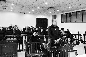 Trung Quốc: Nhận hối lộ, quan chức giao thông bị kết án chung thân ảnh 1
