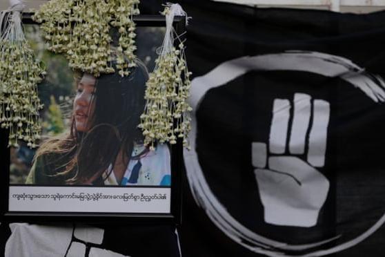 Người đầu tiên tử vong trong cuộc biểu tình phản đối đảo chính ở Myanmar ảnh 1