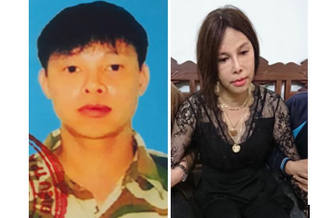 [Tin nhanh sáng 7-4-2021] Chuyển giới thành phụ nữ, trốn truy nã 14 năm vẫn... không thoát ảnh 2