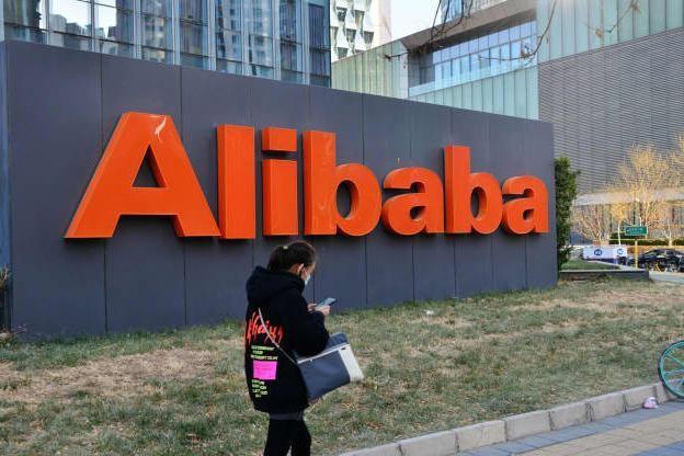 Alibaba của tỷ phú Jack Ma bị phạt nặng chưa từng có ảnh 1