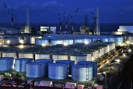 IAEA phản ứng ra sao về việc Nhật Bản xả nước từ nhà máy Fukushima ra biển? ảnh 1