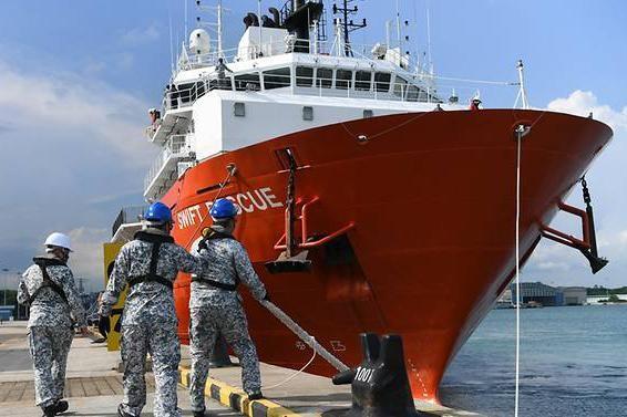 Singapore, Malaysia khẩn cấp điều tàu cứu hộ, trợ giúp Indonesia tìm kiếm tàu ngầm mất tích ảnh 1