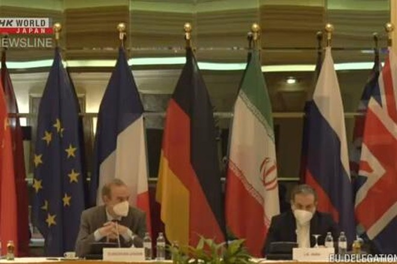 Mỹ - Iran nối lại đàm phán hạt nhân gián tiếp ảnh 1