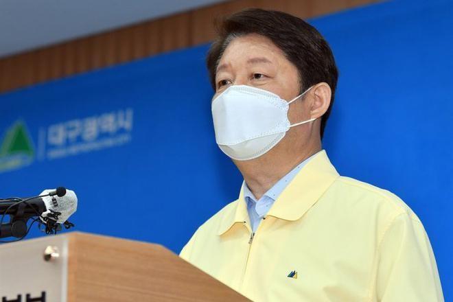 Thị trưởng Hàn Quốc suýt bị lừa mua 30 triệu liều vaccine Covid-19 ảnh 1