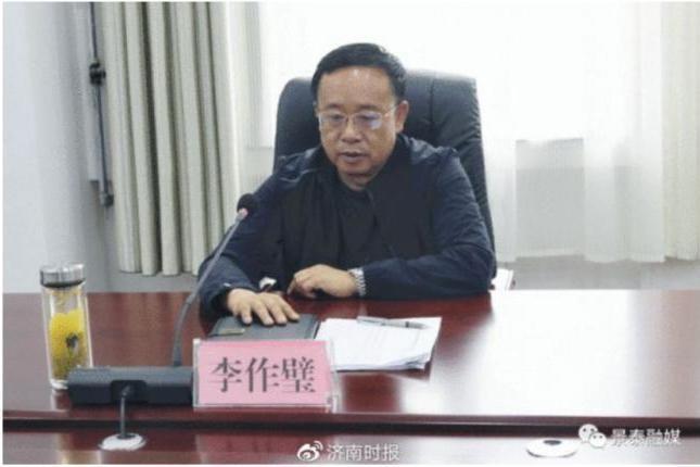 Quan chức Trung Quốc nhảy lầu tự tử sau vụ 21 vận động viên chạy Marathon tử vong? ảnh 1