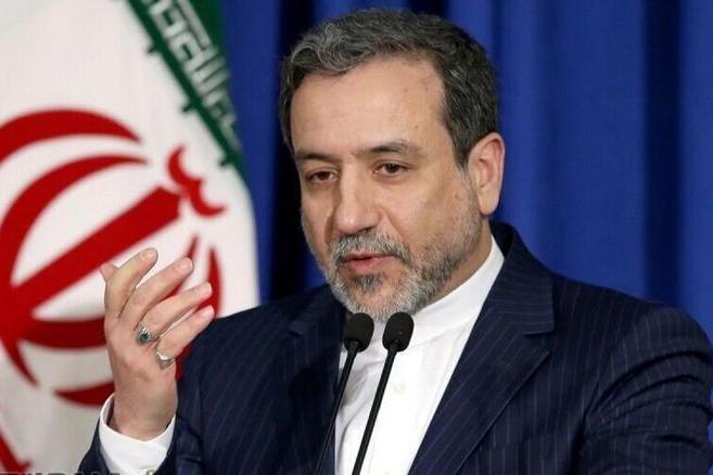 Iran muốn đạt thỏa thuận với Mỹ dưới thời Tổng thống Hassan Rouhani ảnh 1