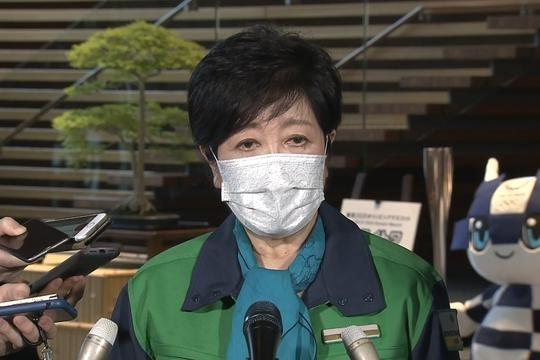 Thống đốc Tokyo xin nghỉ phép vì quá mệt mỏi ảnh 1