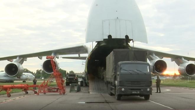 Nga chở hơn 88 tấn hàng viện trợ tới Cuba ảnh 1