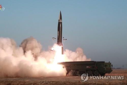 Triều Tiên phóng tên lửa ra Biển Hoa Đông ảnh 1