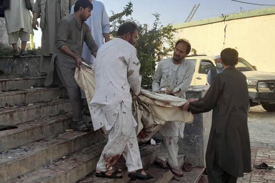 Đánh bom kinh hoàng tại Afghanistan, ít nhất 50 người chết ảnh 1
